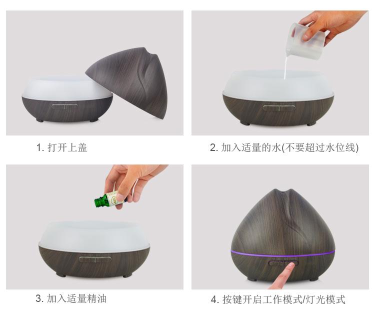 空气净化器加湿器