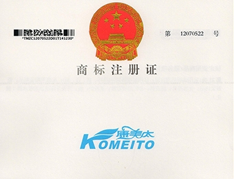 香薰机品牌-KOMEITO