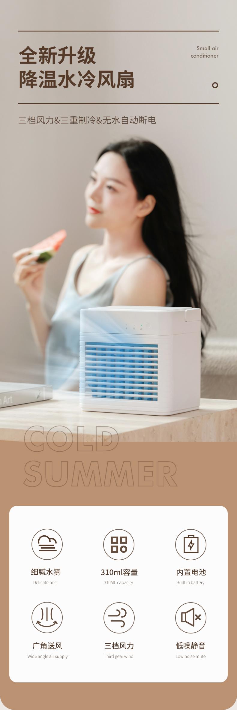 冷气机多少钱一台