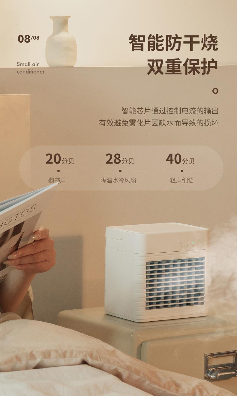 小型工业冷气机